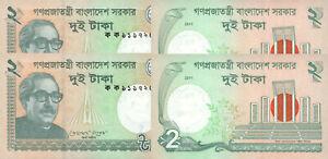 Bangladesh-2-Taka-2011-p52-x-2-Pieces-UNC