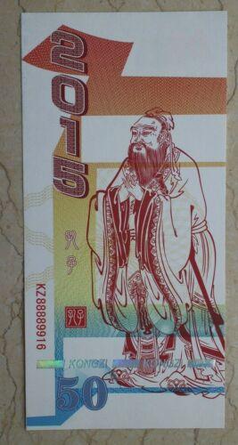 Test Bill China 2015 Confucius Test Note
