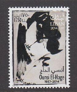 Liban-liban Neuf Sans Charnière Sc # 717 Ounsi El-hage