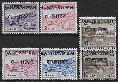 Pakistan Mit Handstempelaufdruck Neue Mode Bangladesh Vorläufer; Typ F7 Nach Günt Auf Der Ganzen Welt Verteilt Werden 21340