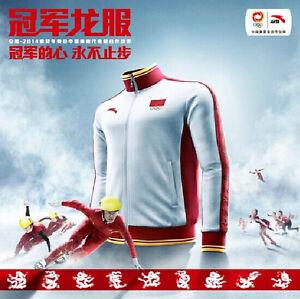 2014 Winter Olympics men jacket Chinese team champion ANTA sportswear clothing