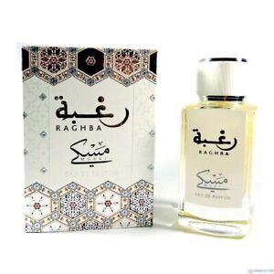 Raghba-Musky-100ml-EDP-Lattafa-Perfumes