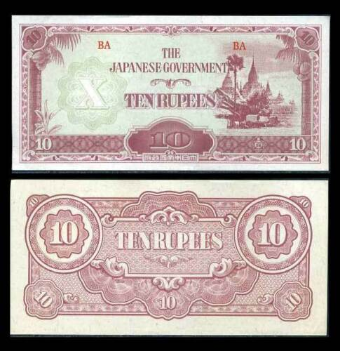JAPANESE OCCUPATION BURMA 10 RUPEES P 16 WWII AUNC ABOUT UNC