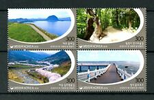 South Korea 2016 MNH Must Visit Tourist Destinations 4v Block Bridges Stamps