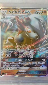 Lycanroc-gx-alolan-027-050-RR-NM-M-moonlight-pokemon-card-rare-japanese