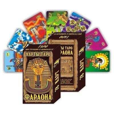 Как играть в карты фараон новые 3д игровые автоматы
