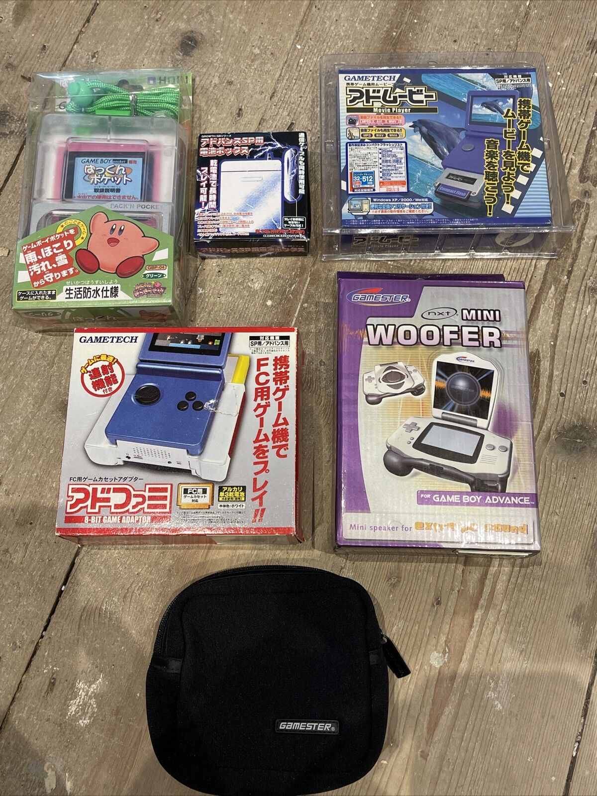 A Collection Of GameBoy Accessories