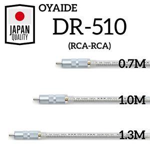 Oyaide DR-510 0.7m, 1.0m, 1.3m RCA-RCA Digital Cable High Quality SLSC 75Ω 75ohm