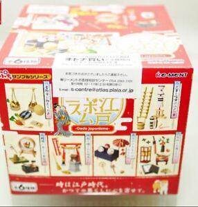 REMENT-OEDO-JAPONISME-RE-MENT-A-29867-4521121505954