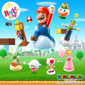 Super Mario Bro. Completed NEW Set 8 McDonalds Happy Meal Toys 2016 Cake Topper