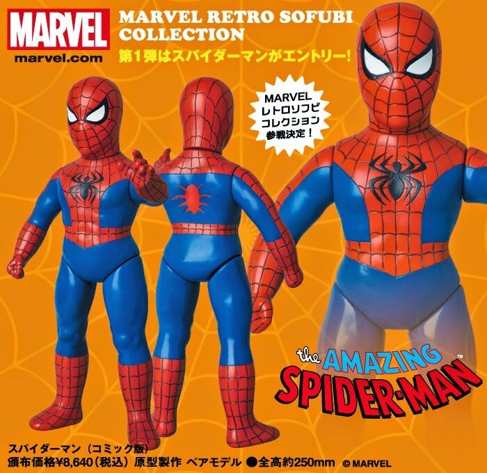 Amazing SPIDER-MAN Medicom SOFUBI Previews EXCL RETRO 10  VINYL Action Figure