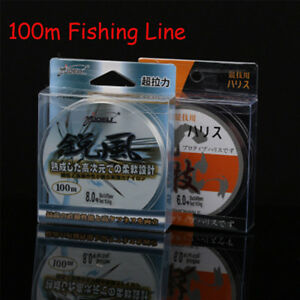 100m-Strong-Tensile-Japanese-Nylon-Transparent-Fluorocarbon-Fishing-Tackle-Line
