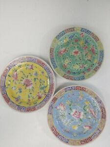 Chinese Famille Rose Flower Dishes
