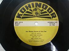 SONGS CHANDRAKANT NANDI BHOJPURI rare EP RECORD 45 vinyl INDIA 1980 EX