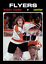 RETRO-1970s-NHL-WHA-High-Grade-Custom-Made-Hockey-Cards-U-PICK-Series-2-THICK thumbnail 29