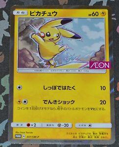 Japanese-Pokemon-Aeon-Special-Pack-PIKACHU-Holo-Promo-307-SM-P