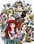 Disney Jigsaw Puzzle 300 Pieces Disney Princess Art Painting Version For Kids