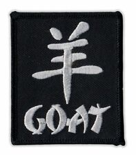Motorcycle Jacket Embroidered Patch - Chinese Zodiac Sign Birth Year - Goat