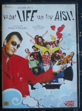 VAAH LIFE HO TOH AISI,HINDI BOLLYWOOD MOVIE,DVD,SANJAY DUTT IN