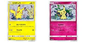 Pokemon-Card-Japanese-Pikachu-amp-Mimikyu-198-199-SM-P-PROMO-HOLO-Sealed