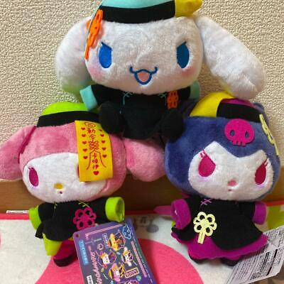 My Melody Cinnamoroll Plush Backpack 2 Set Sanrio Japan