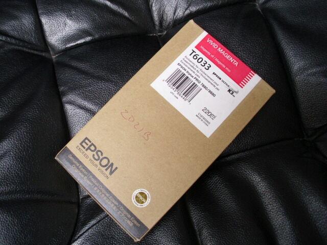 GENUINE EPSON T6033 VIVID MAGENTA INK STYLUS PRO 7880/9880 FACTORY SEALED 220ml