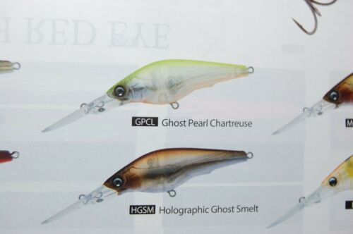 "yo zuri duel hardcore suspending shad 50sp 2/"" 1//8oz r1178-gpcl ghost pearl chart"