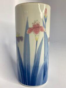 Vintage-Hand-Painted-Gold-Trim-Japan-Kozan-Gama-Otagiri-Porcelain-Vase-Irises