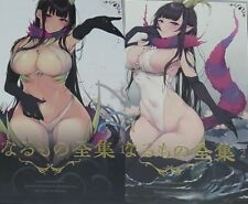 The Elder Sister Like one chiyo B2 size Bonus tapestry from japan anenarumono