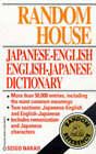 Random House Japanese-English, English-Japanese Dictionary by Seigo Nakao (Paperback, 1996)
