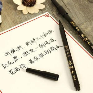 Stationery-School-Supplies-Calligraphy-Pen-Writing-Brush-Soft-Brush-Pens-Pen