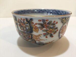 Antique-Arita-Fuki-Choshun-Japanese-Imari-Meiji-Period-1868-1912-Bowl-amp-Dish
