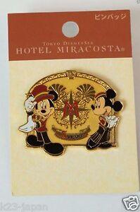 Tokyo Disney Resort Pin TDS 5th Spring Carnival Mickey Minnie 2007 TDR JAPAN