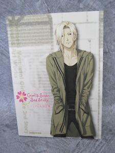 Tokimeki Memorial Girl S Side 3rd Story Visual Settei Art Illustration Book Ebay