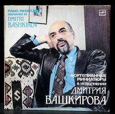 Dmitri Bashkirov Miniatures  LP M, CV EX