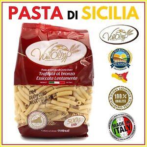 RIGATELLI-PASTA-DI-SEMOLA-DI-GRANO-DURO-100-SICILIANO-500g-VALLOLMO-SICILIA