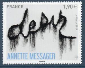 TIMBRE-5202-NEUF-XX-LUXE-OEUVRE-DE-ANNETTE-MESSAGER-DESIR