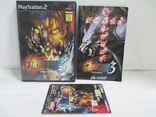 PlayStation2 -- BLOODY ROAR 3 - JAPAN GAME. PS2. Works fully!32891