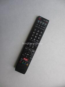 Sharp LC-60LE857U HDTV Driver Download