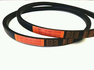 For Kubota G2 G2HST Replaces P//N 66021-2500-0 made with kevlar 2 PTO Belts