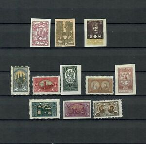 LITHUANIA   RUSSIA EMPIRE COLLECTION OF  MH  stamps LOT (LAT 317)