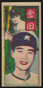 1959-Masaichi-Kaneda-Shigeo-Nagashima-Hoshi-Gangu-Japanese-Baseball-Menko-Card