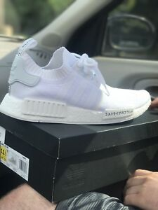 2858450e3 Image is loading Adidas-Nmd-R1-Japan-Boost-White