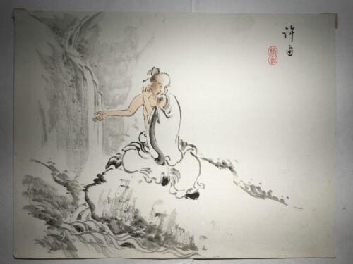 Original Japanese Print Man and waterfall oban size artist unknown