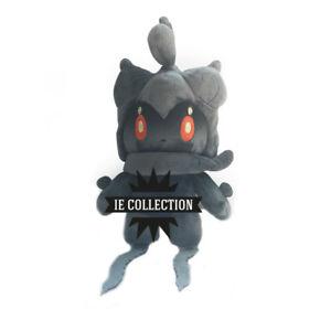 Pokemon Marshadow Peluche Pupazzo Sole E Luna Plush Doll 802 Alola Ultra Mega Apparence Attractive