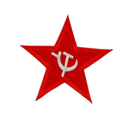 Patch ecusson brodé drapeau backpack etoile rouge urss sovietique thermocollant