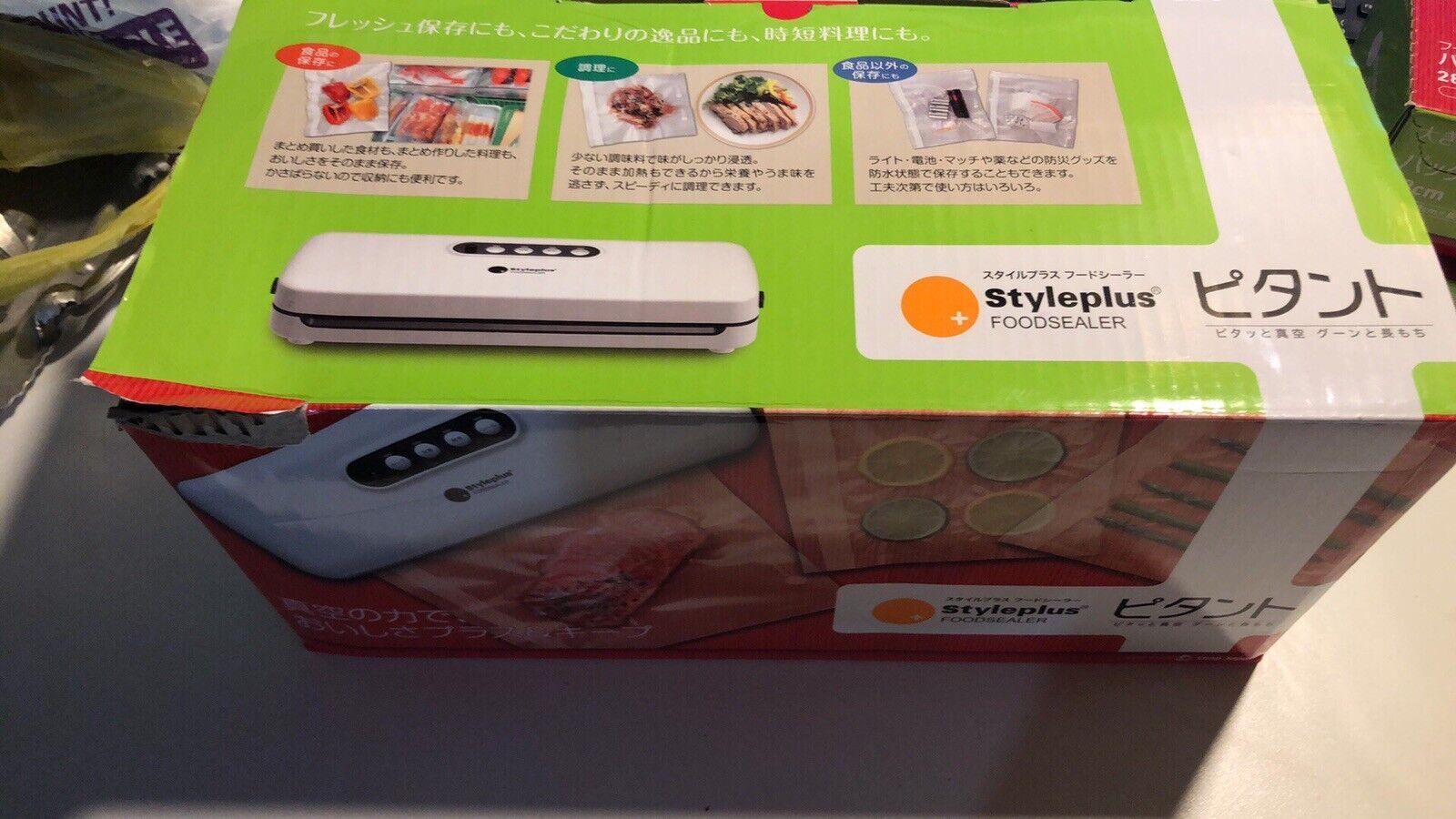 Styleplus foodsealer NEW IN BOX