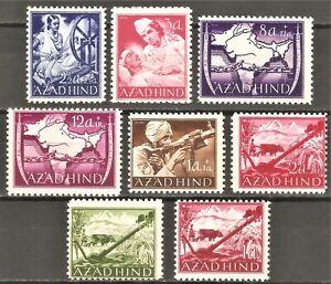 DR AZAD HIND Nazi Indian Rare Stamps 1943 Legion Set MNH Mi.# I-VI & VIII-IX War