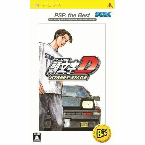 Used PSP SEGA INITIAL D STREET STAGE  SONY PLAYSTATION JAPAN IMPORT