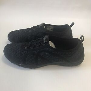 Skechers Black Knit 23028 Relaxed Fit